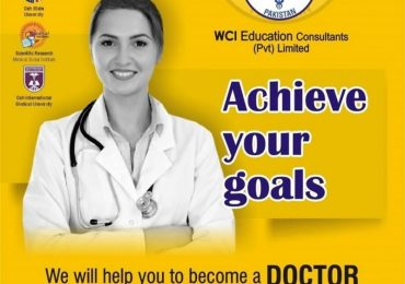 MBBS ADMISSION OPEN